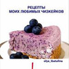 лучшие фото olya_ibatulina