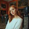 реклама на блоге Аксиния Кириенко