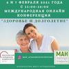 реклама на блоге Юлия Артемова