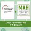 реклама в блоге Юлия Артемова