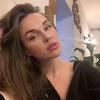 заказать рекламу у блогера Ольга Воронина