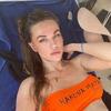 разместить рекламу в блоге Ольга Воронина