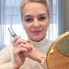 реклама в блоге Алена Россошинская