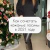 разместить рекламу в блоге Инна Панченко
