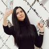реклама на блоге Алина Агафонова