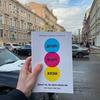 реклама у блогера Настя book.bloger
