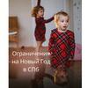 реклама у блогера Екатерина Ализарчик