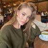 разместить рекламу в блоге Алина Калинина