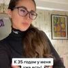реклама в блоге Евгения Васильева