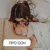 реклама в блоге Екатерина Юрьева