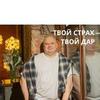 реклама у блогера Максим Кислицин