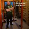 заказать рекламу у блогера Максим Кислицин