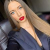 реклама в блоге Анастасия Алешина