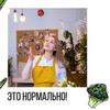 реклама у блогера Кристина Feya_brokkoli