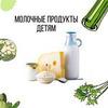 реклама на блоге Кристина Feya_brokkoli