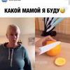 реклама в блоге Юлия Шмелева