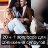 лучшие фото Ольга Сивая