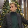 реклама в блоге Алексей Романов