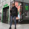 заказать рекламу у блогера Алексей Романов