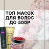 реклама на блоге Сот Юлия