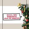 реклама в блоге Сот Юлия