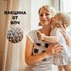 фото на странице Анна Левадная