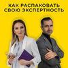 фото на странице Евгения Матвеева (Белова)