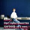 новое фото Александра Гуреева