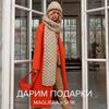 реклама у блогера Полина Маглира