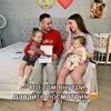 заказать рекламу у блогера Ника Сотникова
