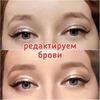 реклама в блоге Блог Настя