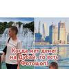 реклама у блогера Блог Настя