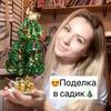 реклама на блоге Екатерина ХоббиМама1