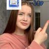 реклама на блоге Елизавета Лисневская