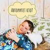 реклама у блогера Ольга Короткова