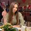 разместить рекламу в блоге Елена Татаркина