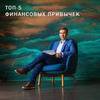 реклама на блоге Илья Пантелеймонов