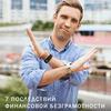 реклама у блогера Илья Пантелеймонов