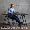 разместить рекламу в блоге Илья Пантелеймонов