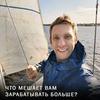 фотография Илья Пантелеймонов