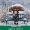 новое фото Анастасия Старостина