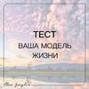 реклама в блоге Елена Измайлова