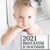 реклама на блоге Ольга Molyarina