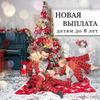 реклама в блоге Ольга Molyarina