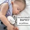 реклама у блогера Ольга Molyarina