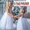разместить рекламу в блоге Ольга Molyarina
