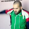 реклама у блогера ivan_vodka_medved