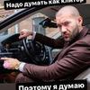 фотография ivan_vodka_medved