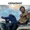 фотография Орияна Коницкая