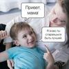 реклама у блогера Мария Алешкина